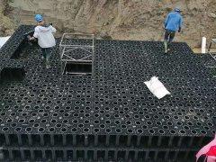雨水收集项目
